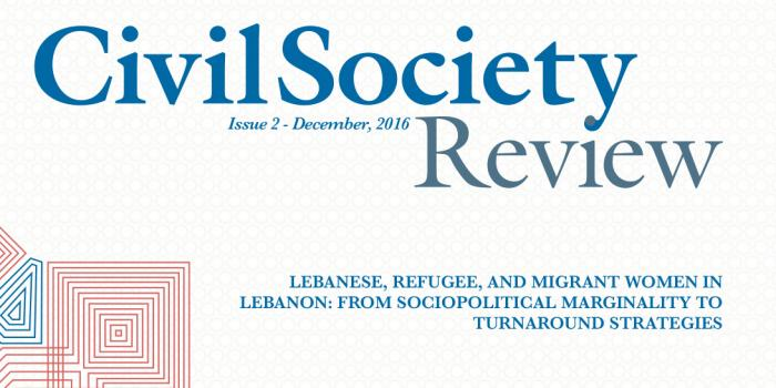 Issue 2 of Lebanon Support's Civil Society Review is now out! Preview available online.